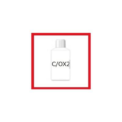 新タイプ 資生堂 クリエイター 2剤C-OX 400ml 医薬部外品