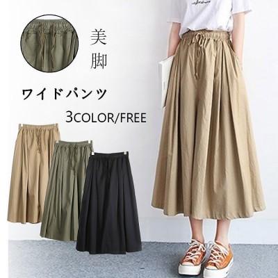 2020新作 韓国ファッション涼しげなチノスカーチョ ワイドパンツ ガウチョパンツ ワイドパンツ レディース ロング ベルト ボトムス