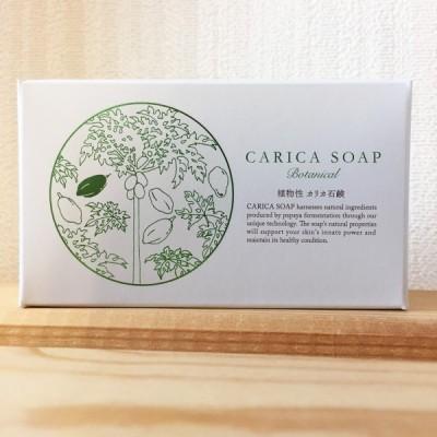 植物性カリカ石鹸 100g