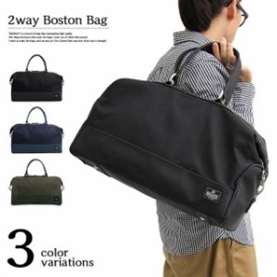 ボストンバッグ ボストンバック バックパック リュックサック 2way レディース かばん カバン 鞄 人気 ブランド おすすめ おしゃれ オシ