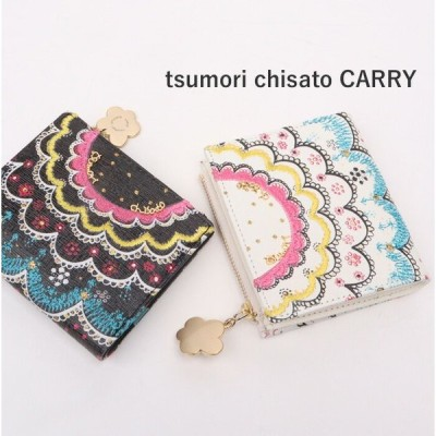 ツモリチサト ミニ財布 二つ折り tsumori chisato スカラッププリント 薄型 57376