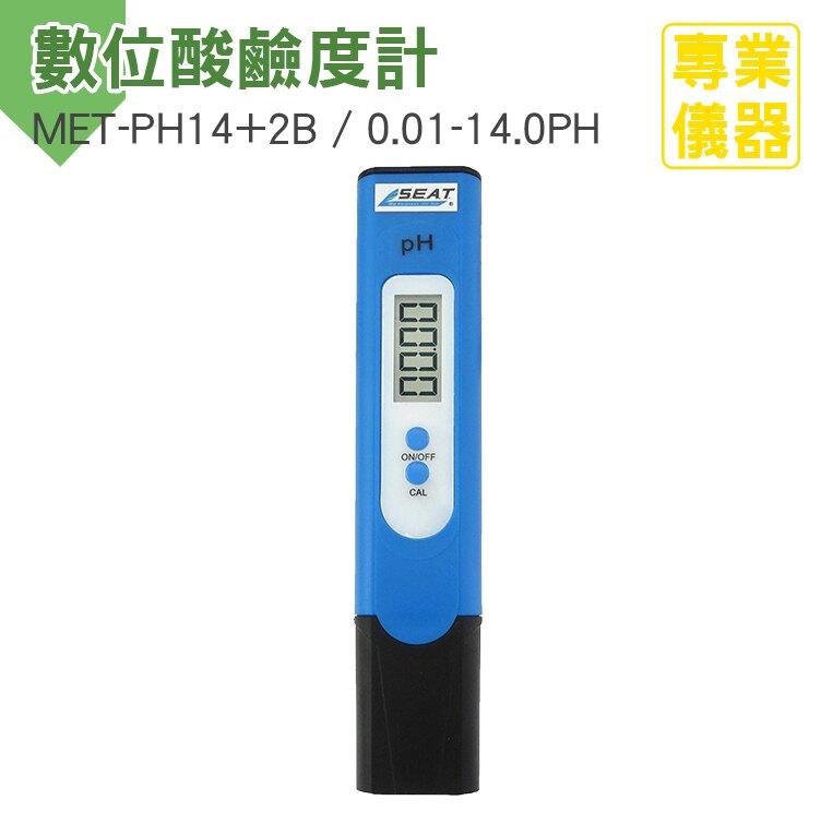 《安居生活館》自動校正數位酸鹼度計 數位酸鹼度計 自動校正 無背光功能 0.01-14.0PH MET-PH14+2B