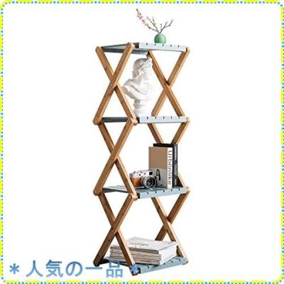 IBOOHOME 竹製4段ラック折り畳み収納棚 室外に花棚展示棚 室内に本棚多機能収納ラックフレーム 靴棚 トランペッ