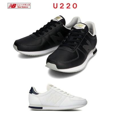 ニューバランス U220 レディース スニーカー ランニングスタイル 全2色 ブラック ホワイト CA2 CC2 スリム ロープロファイル