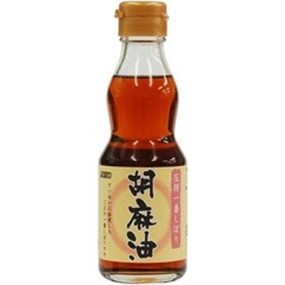 ムソー 圧搾一番しぼり胡麻油 (165g)