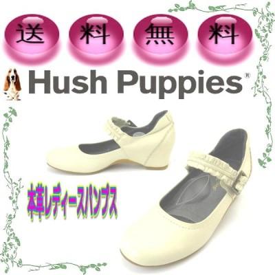 本革レディースインヒールパンプス メリージェーン 日本製 HushPuppies ハッシュパピー 走れるパンプス 送料無料 23cm幅広3E 白 L-6799