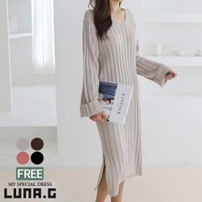 Vネック サイドスリット ゆったり リブニット ワンピースきれいめ 秋 レディース 韓国 ファッション