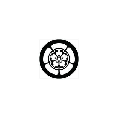 家紋シール 有馬瓜紋 直径4cm 丸型 白紋 4枚セット KS44M-2971W