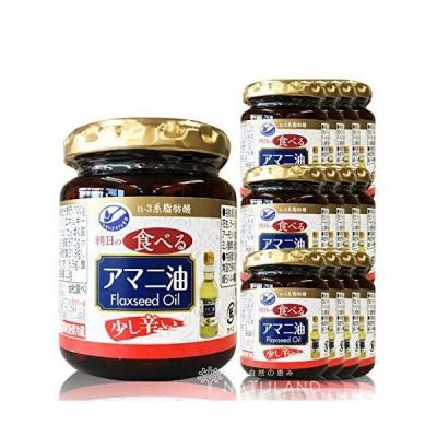 アマニ油 食べるアマニ油 瓶タイプ 105g 1ケース 12本