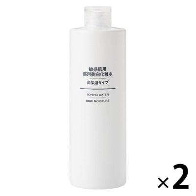 無印良品 敏感肌用薬用美白化粧水 高保湿タイプ(大容量) 400mL 2個 良品計画