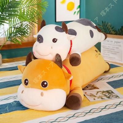 ぬいぐるみ うし 牛 ウシ ごろ寝 抱き枕 特大 かわいい ビッグ プレゼント おもちゃ 子供 女の子 女性 彼女 ベッド ブルー 雑貨 お祝 出産 誕生日 ゴロ寝