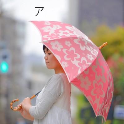 創業1866年槙田商店/ジャカード織 長傘(雨傘) kirie(キリエ)桜 ピンク