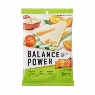 【ゆうパケット配送対象】バランスパワー シトラスチーズ 6袋(栄養機能食品)(ポスト投函 追跡ありメール便)