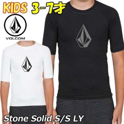 volcom ボルコム キッズ ラッシュガード Stone Solid S/S LY  Little Youth 3-7歳 半袖 Y01218JA 【返品種別】