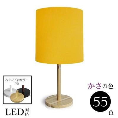 北欧 照明 リビング テーブルランプ ランプ ベッドサイド フロアランプ 間接照明 スタンドライト LED 木製 ランプ 口径E2srs4400