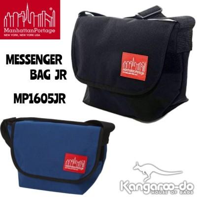 マンハッタン ポーテージ メッセンジャーバッグJR/Manhattan Portage Messenger Bag JR  MP1605JR
