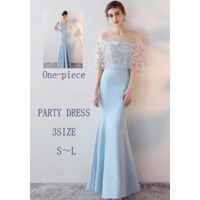 花柄 刺繍 上品さ マーメイドライン 袖あり セクシー 華麗 パーティードレス 結婚式 ウェディングドレス 演奏会 ロングドレス