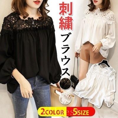 刺繍ブラウスレース透け感刺繍長袖レディーストップスシャツシフォン白黒大人可愛いゆったり春物代引不可