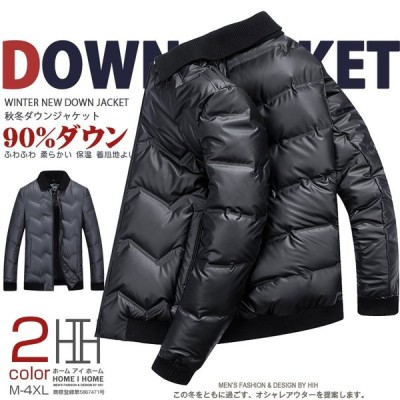 ダウンジャケット 脱着式襟 メンズ ジップアップポケット アウター フード付き 撥水加工 防寒