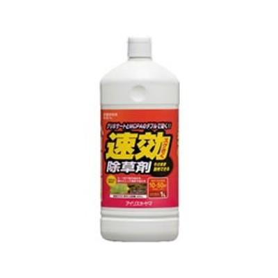 アイリスオーヤマ/速攻除草剤 1L/SJS-1L