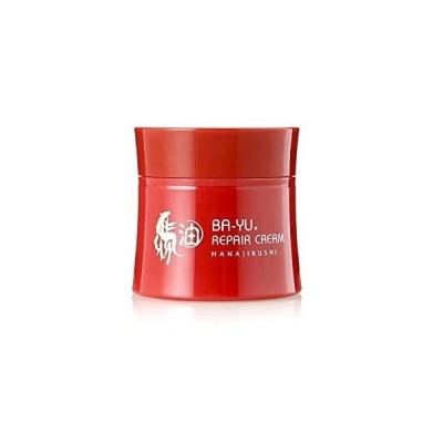 花印モイスチュア リペア馬油フェイスクリーム50g 浸透型保湿美容クリーム
