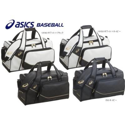アシックス asics 野球  ゲームバッグ BEA161 ゴールドステージ 合成皮革製  納期プラス1日で刺繍OK!
