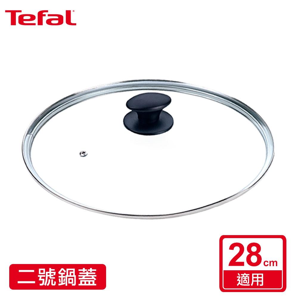 Tefal法國特福 二號玻璃鍋蓋(適用28CM) SE-FP0028301