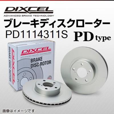 PD1114311S DIXCEL ディクセル ブレーキディスクローター PD 送料無料