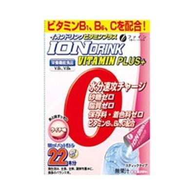 イオンドリンクビタミンプラス / 3.2g×22包 ファイン 取寄品 JAN 4976652007550 介護福祉用具