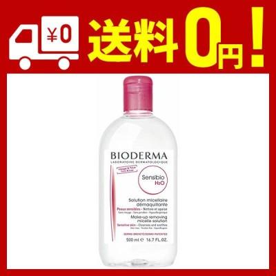 ビオデルマ サンシビオ H2O D (クレンジング) (並行輸入品) 単品 500ml [並行輸入品]