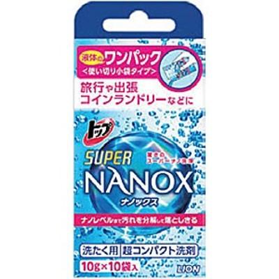 トップ NANOX(ナノックス)ワンパック 10g×10袋
