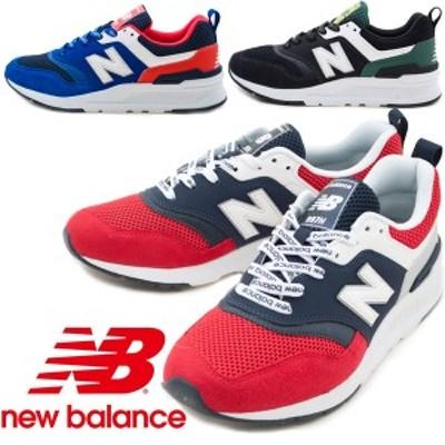 New Balance ニューバランス NB CM997HEA CM997HEC メンズスニーカー コンビカラー ローカット ひも靴 スエード 紳士 ウォーキングシュー