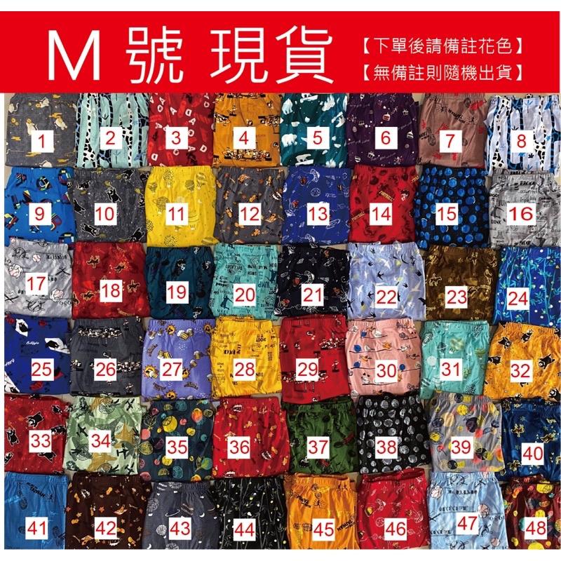 【華歌爾】最新款式 男士品牌Mr.DADADO 男士印花四角褲 M L LL 3L