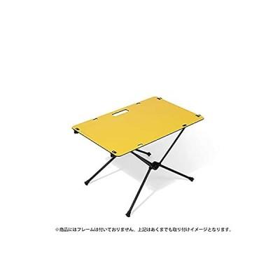 Helinox ワークトップ ホーム HOME (天板のみ) [ シトラスイエロー ] テーブル 天板