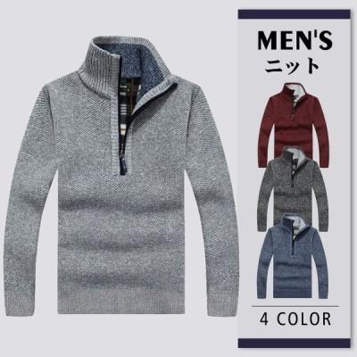 ニット メンズ 秋冬 40代 ニットジャケット ニット セーター ニット トップス 秋冬 裏起毛 通勤 暖かい セーター