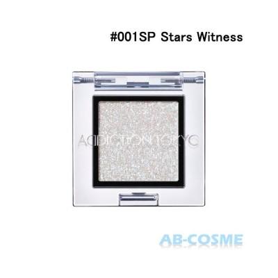 パウダーアイシャドウ アディクション ADDICTION ザ アイシャドウ スパークル #001SP Stars Witness スターズウィットネス☆新入荷10 2020秋