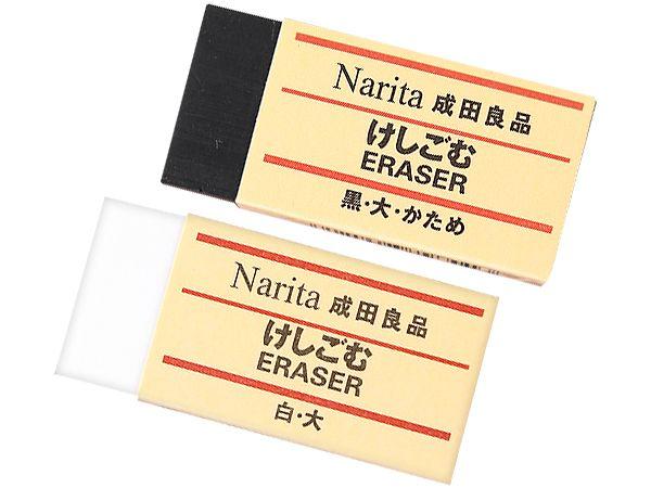 不留痕無屑橡皮擦(大)1入 款式可選【DS000242】