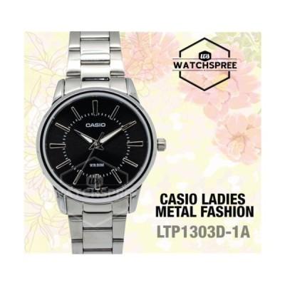 腕時計 カシオ  Casio Ladies' Standard Analog Watch LTP1303D-1A