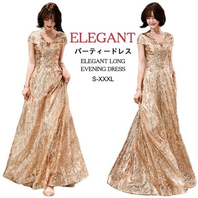 パーティードレス ロングドレス 大きいサイズ 大人 イブニングドレス 半袖 イベント vネック フォマール ゴールド ハイウエスト スパンコール