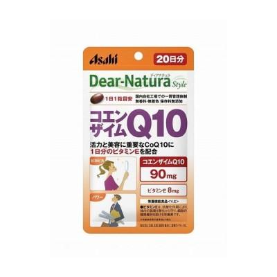 アサヒグループ食品 ディアナチュラ スタイル コエンザイムQ10 850 20粒 健康食品 サプリ サプリメント 栄養 補助 健康 予防 手軽 飲みやすい