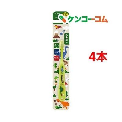 歯ブラシ園児用 ディノサウルス TB5S ( 4本セット )