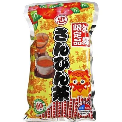 沖縄限定品 お徳用さんぴん茶 40P ×3袋 ティーバッグ
