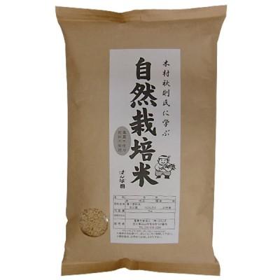 お歳暮 御歳暮 石川県産 2020年産 新米 特別栽培米 自然栽培米こしひかり 玄米5kg 産地直送 無農薬 コシヒカリ