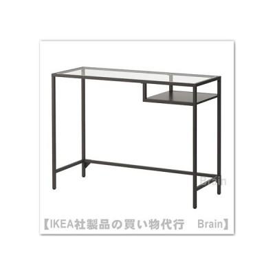 IKEA/イケア VITTSJO ラップトップテーブル ガラス/ブラック