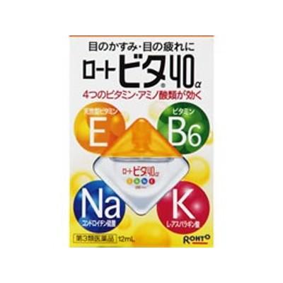 【第3類医薬品】薬)ロート製薬/ロートビタ40α 12ml