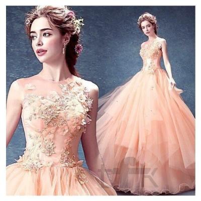 カラードレス ロング カラードレス 二次会  ピンク ロングドレス パーティードレス  花嫁 ウエディング ウェディング 結婚式 演奏会