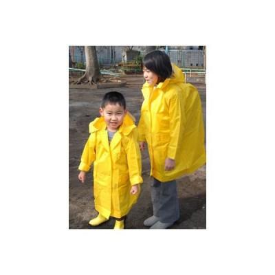 <ネコポス>レインコート/キッズ/レインウェア子供用 安全 ランドセルの上から可K-800 KIDSハイデラックスランドコート 幼稚園 保育園 丈夫