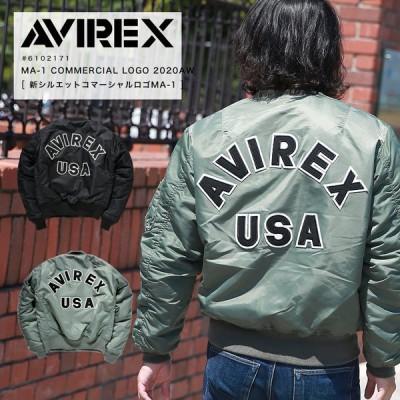 AVIREX アビレックス MA-1 アヴィレックス ma1 コマーシャルロゴ メンズ アウター ミリタリー ブルゾン フライトジャケット ジップアップ ジャケット 2020年