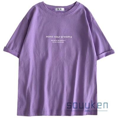 レディース 半袖Tシャツ 夏 英字柄 10色選択 丸首 カットソー ティーシャツ トップス 薄手 通気性 吸汗速乾 柔らかい ストレッチ