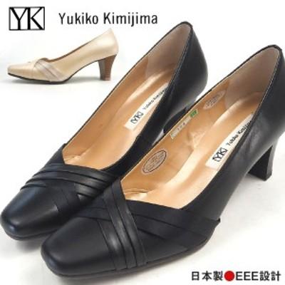 【送料無料】 パンプス レディース Yukiko Kimijima ユキコキミジマ 124
